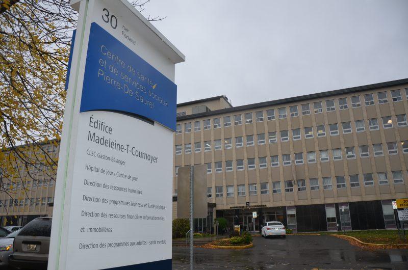 Le CLSC situé à l'Hôtel-Dieu de Sorel est considéré en bon état selon le ministère de la Santé. |  © TC Média - Sarah-Eve Charland