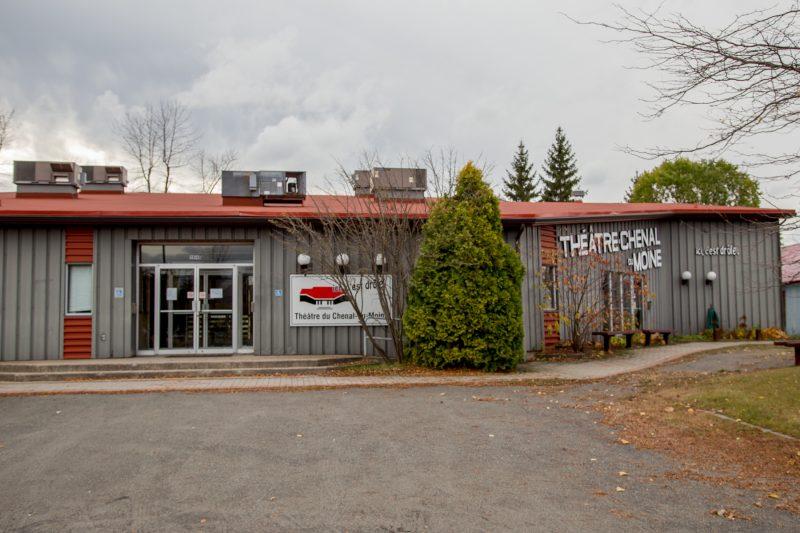 Le théâtre est situé à Sainte-Anne-de-Sorel,  à l'entrée des îles. Ses propriétaires en ont annoncé la fermeture il y a trois semaines. | Photo: TC Média - Pascal Cournoyer