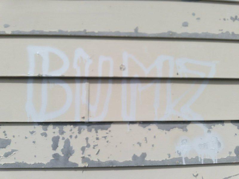 Des actes de vandalisme ont été commis au parc multigénérationnel à Saint-Ours.   Photos tirées de Facebook